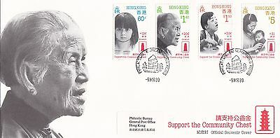 """Hong Kong, 1988, """"support The Chest"""" Stamp Set On Gpo Fdc, With Philatelic Label"""