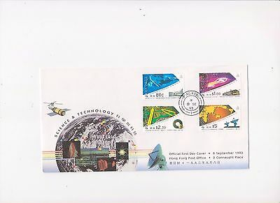 """Hong Kong, 1993, """"science And Technology"""" Stamp Set On Gpo Fdc's W/hk Star Chop"""