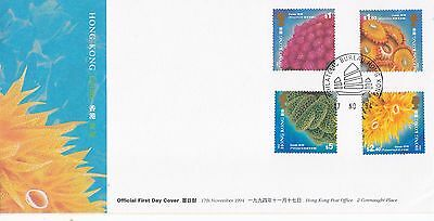 """Hong Kong, 1994, """"corals"""" Stamp Set On Gpo Fdc. With Junk Chop. Fresh"""