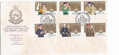 """Hong Kong, 1994, """"royal Police Force"""" Stamp Set On Gpo Fdc. With Junk Chop"""