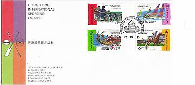 """Hong Kong, 1995, """"sporting Events"""" Stamp Set On Gpo Fdc. With Junk Chop"""