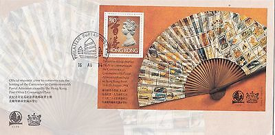 """Hong Kong, 1994, """"postal Administrations"""" S/s On Gpo Fdc. With Junk Chop"""