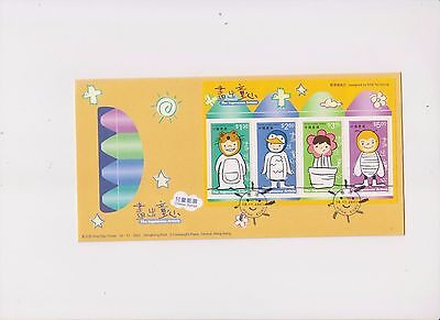 """Hong Kong, 2001, """"the Ingenuous Artists"""" S/s On Gpo Fdc. Fresh Good Condition"""