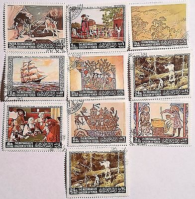 Yemen   Used  Stamps  Scu333Xb.. ..worldwide Stamps