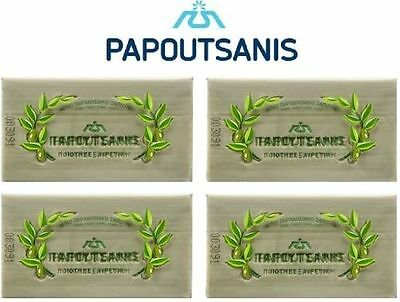 PAPOUTSANIS TRADITIONAL GREEK GREEN PURE SOAP WITH OLIVE OIL 125gr, 1or 2or 4pcs