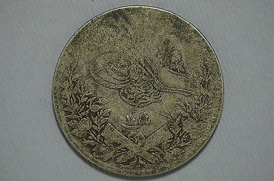 Turkey Large Silver Coin (bb542)