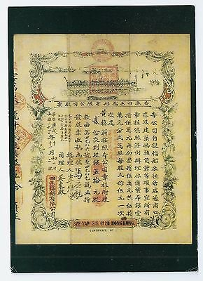 China 1910 Sze-Yap Steamship Co - 1980's collectable postcard