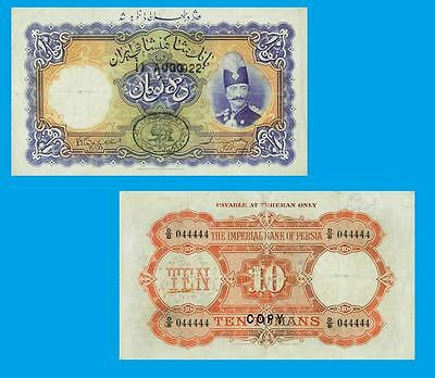 Persia Imperial Bank of Persia. 10 Tomans, 11.7.1928. UNC - Reproduction