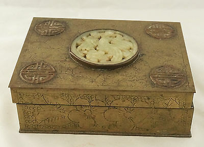 Antique 19th C. Chinese Export Brass Covered Box w/ Antique Jade Medallion