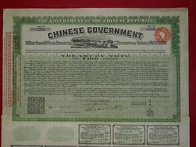 1919 Chinese Government Treasury Note - Vickers Loan Bond 1925/1929 £100