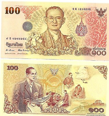 Thailand 100 Baht 2011 King's 84 Birthday Unc P 121