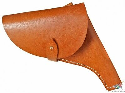 WWI Russian Imperial Army Officers Nagant holster, leather, high quality replica