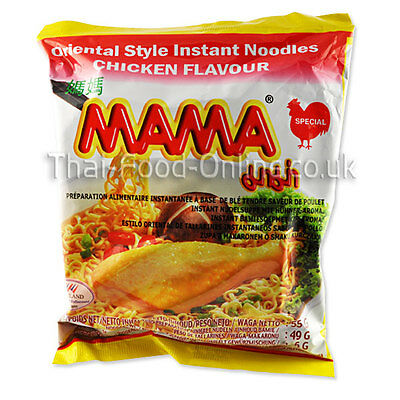 30 Instant Mama Noodles - Chicken Flavour 55g (R010x30) UK Seller