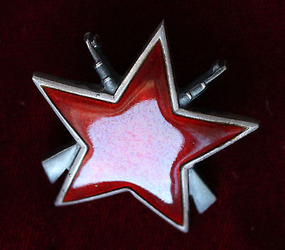 Original Soviet Made Partizan Star Yugoslavian Order Medal Badge Pin Russia Ussr