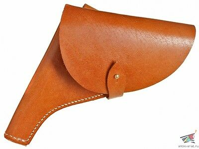 Russian Imperial Army WWI NCO Nagant holster, leather, high quality replica