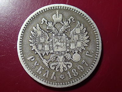 1897 ORIGINAL 1 ROUBLE LARGE SILVER COIN IMPERIAL RUSSIA RUSSIAN 19.6 grams