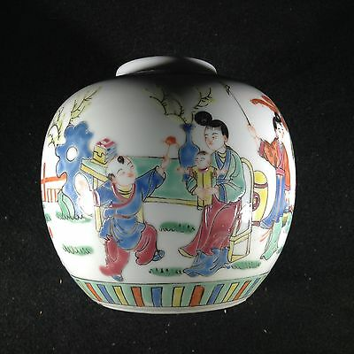 A Chinese Antique Famille Rose Figures Porcelain Jar and Cover