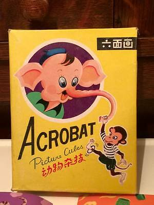 Vintage Kitschy Acrobat Picture blocks made in republic of China