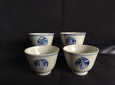 A Set of 4 Chinese Underglaze Blue and White Porcelain Cups