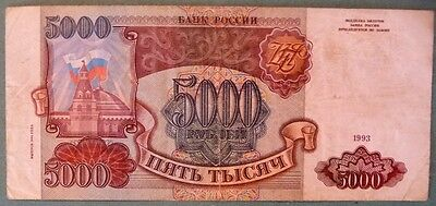 RUSSIA 5000  5 000 RUBLES  NOTE from 1993/94 ISSUE, P 258 b,