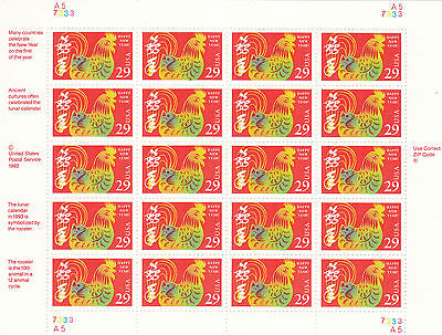 "U.s.a,,1993, ""year Of Cock""  Full Sheet Of 20 Stamp Sets Mint Nh Fresh Condition"