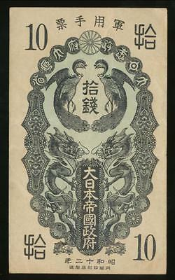 China, Japanese Military, WWII, 1937 Year 12, 10 Sen, M1a - Very Fine