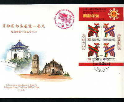 "Taiwan, 1992, ""year Of Cock"" S/s With Overprinted On  Large Fdc. Fresh"