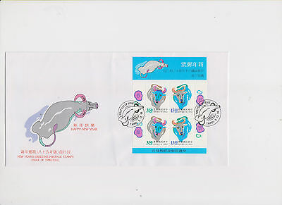 "Taiwan, 1996, ""year Of Ox"" S/s   On  Official Fdc. Fresh"