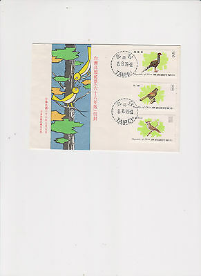 "Taiwan, 1979, ""taiwan Birds"" Stamp Set On  Official Fdc. Fresh"