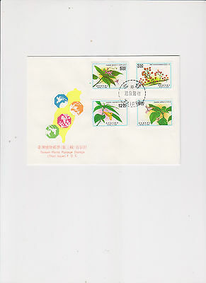 "Taiwan, 1991, ""taiwan Plants #3"" Stamp Set On  Official Fdc. Fresh"