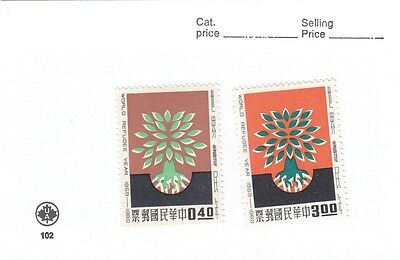 "Taiwan, 1960, ""world Refugee Year"" Stamp Set Mint Nh. Fresh Condition"