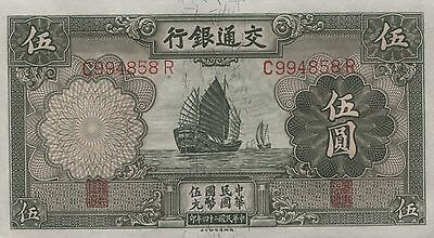 China - Bank of Communications 5 Yuan P-154a  UNC