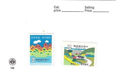"Taiwan, 1979, ""city House And Garden"" Stamp Set Mint Nh Fresh"