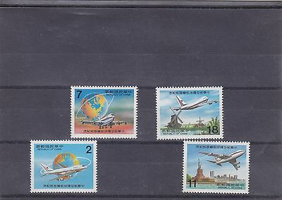 "Taiwan, 1984, ""china Airlines World-Wide Inauguration"" Stamp Set Mint Nh Fresh"
