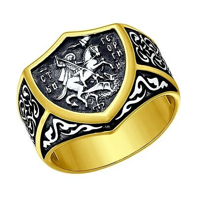 SILVER 925 RUSSIAN ORTHODOX RING St George Victorious (1pcs)