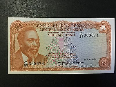 1978 Kenya Paper Money - 5 Shillings Banknote !