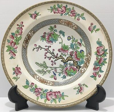 19th. Century Experimental Oriental Pattern by Minton No. 5185 Early Plate 10""