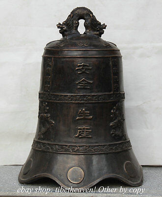 "27.6"" Ancient Chinese Bronze Fengshui Carved Words Dragon Hang Small Alarm Bell"