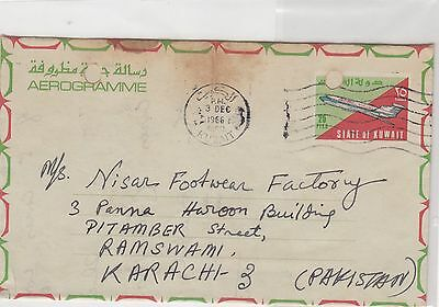 1966 Kuwait  Letter Covers  To Pakistan With  Stamps  25 Fils
