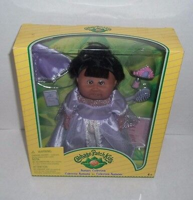 Cabbage Patch Kids Fantasy Collection African American Purple Princess Doll