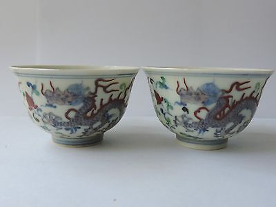 Pretty Chenghua fighting dragon painting porcelain cup