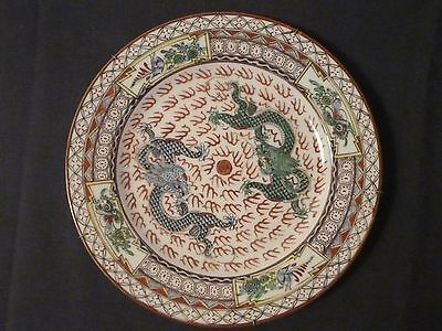 Hand painted Chinese plate with wire hanger. With 2 Dragons
