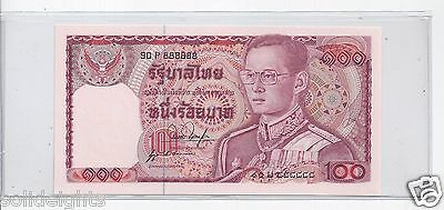 THAILAND 100 BAHT  # 888888  ND(1978)  THAILAND KING  SOLID 8's  BANKNOTE