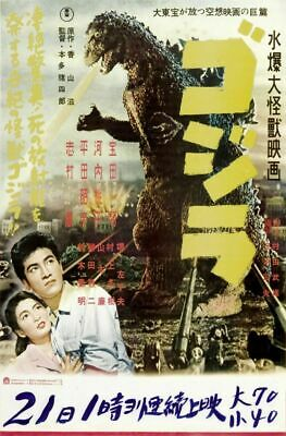 Vintage Japanese 1954 Godzilla Film Cinema Movie Poster Print Picture A4