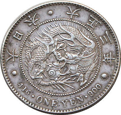 1 YEN Year 3 (1914) Japan Japon XF old Japanese Silver Coin YOSHIHITO (Taisho)