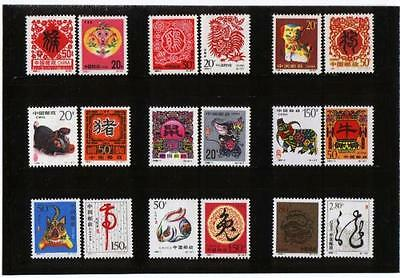 """China, 1992-2003 """"year Of Monkey To Ram"""" Complete Of 12 Stamp Sets Mint Nh Fresh"""