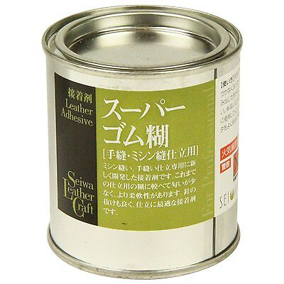SEIWA Super Rubber Glue 200ml Leather Craft Tool Leather Adhesive