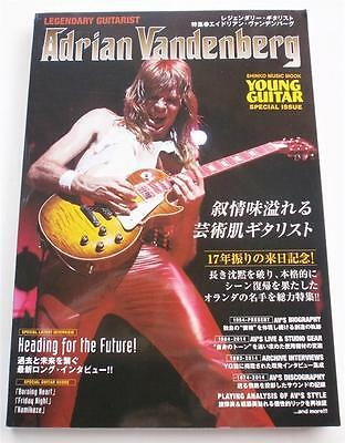 Adrian Vandenberg Mook Book ~ YG SPECIAL ISSUE ~ JAPAN GUITAR TAB -