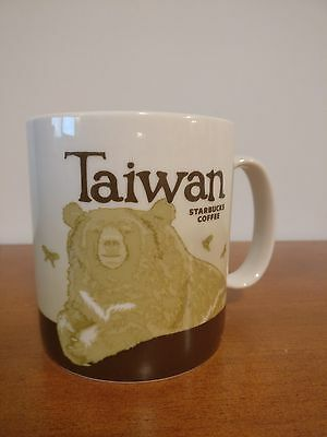 Starbucks Coffee Mug Taiwan City Collection Discontinued 16oz *Ships from Canada