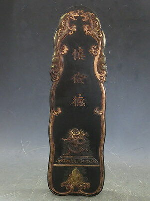 A Superb Fine Chinese ink stick